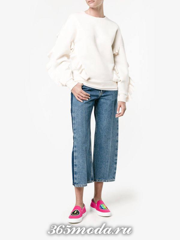 женские слипоны розового цвета с брюками