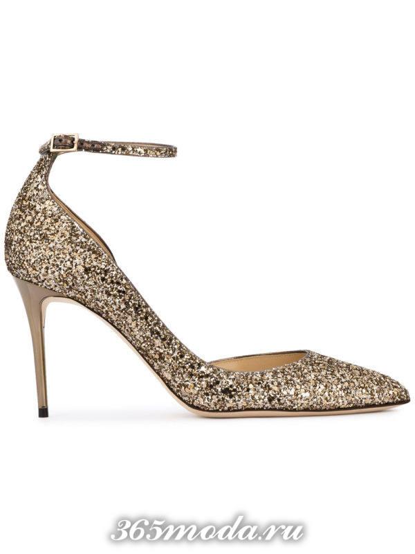 туфли лодочки золотые