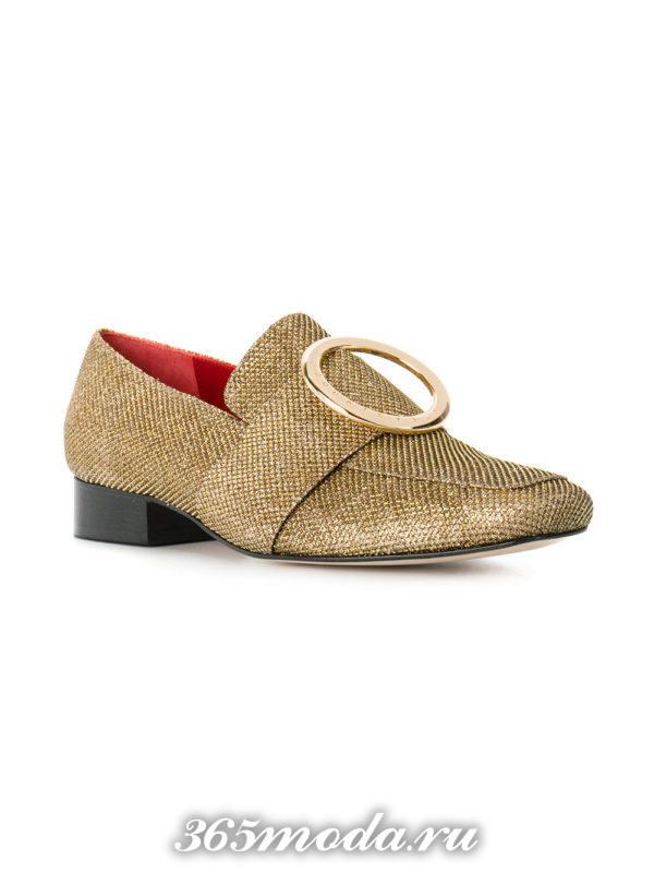 туфли на низком ходу золотые