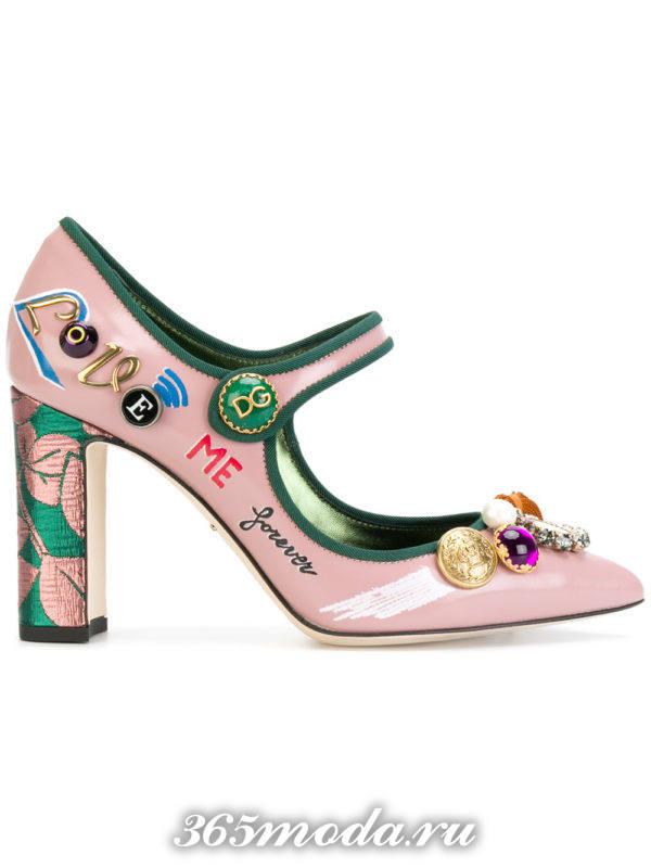 розовые туфли на толстом каблуке