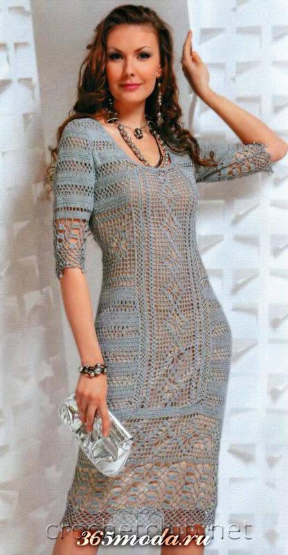 вязаное крючком голубое платье футляр