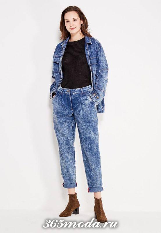 базовые джинсы бойфренды варенки