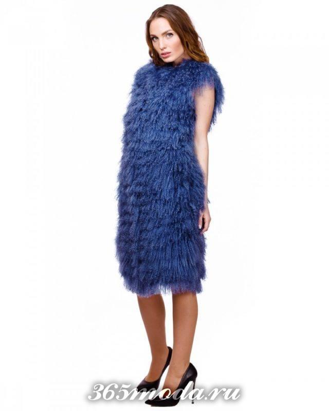 объемный длинный синий меховой жилет