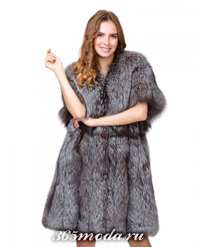 меховой длинный жилет из чернобурки с короткими рукавами