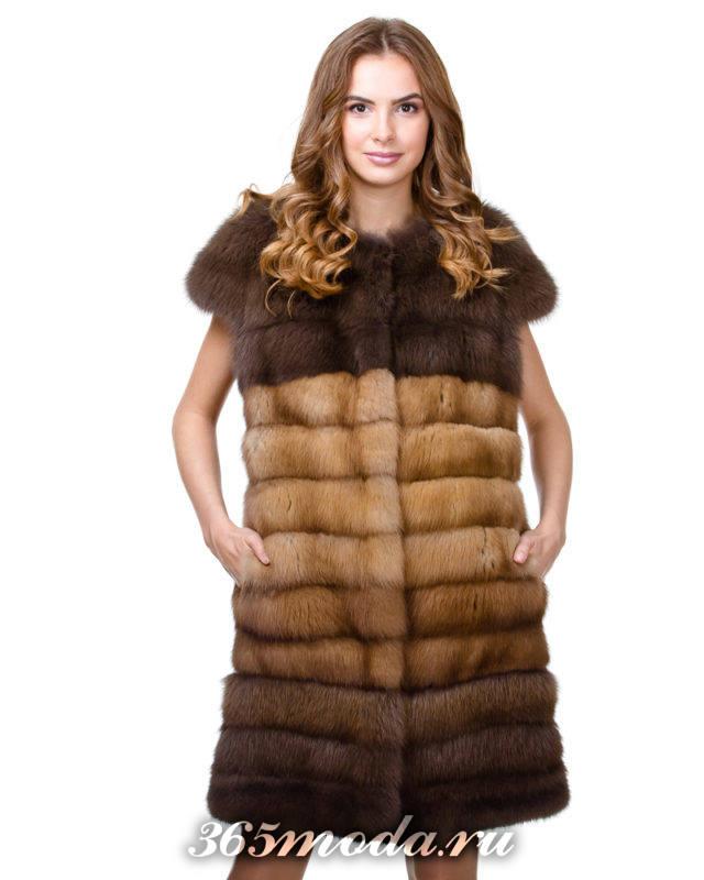 градиентный коричневый меховой жилет