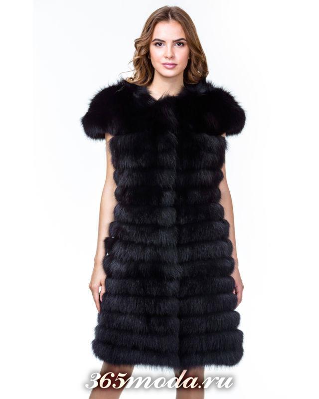 черный поперечный длинный меховой жилет