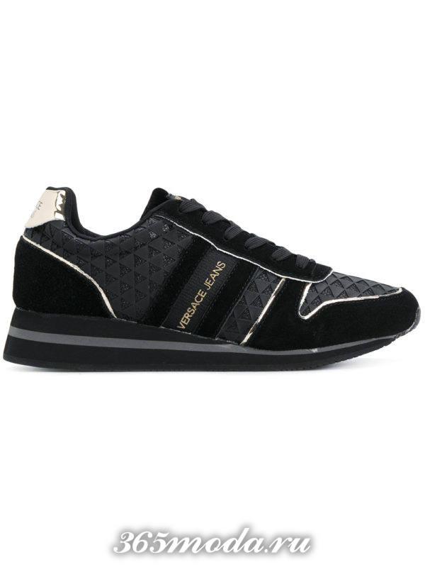 кроссовки унисекс темные