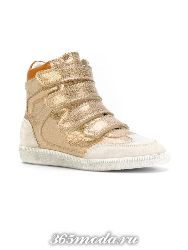 кроссовки на танкетке золотые на липучках