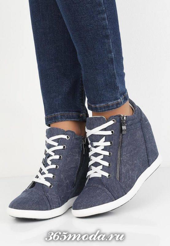 кроссовки сникерсы джинсовые