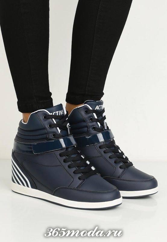 кроссовки сникерсы синие
