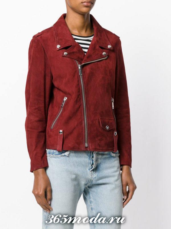 красная замшевая куртка косуха