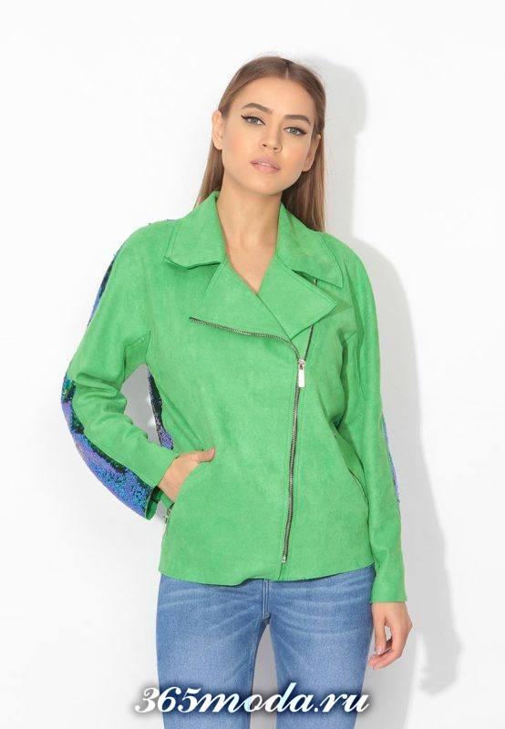 зеленая куртка косуха цветными с вставками