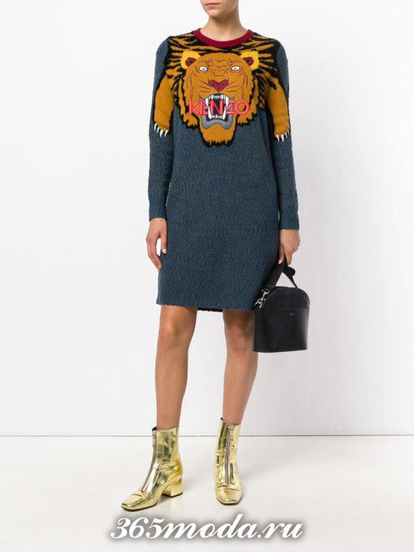 Модные луки осень-зима 2018-2019: с платьем свитером с рисунком и золотыми ботинками