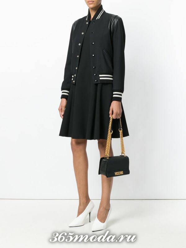 черная сумка на цепочке