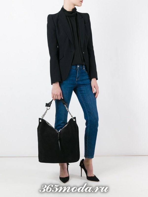 большая черная сумка на короткой ручке