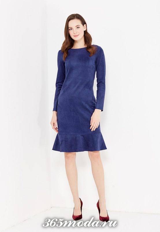 классическое синее платье русалка