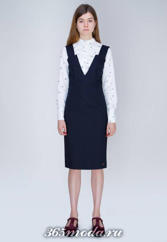 синий сарафан футляр с белой блузой