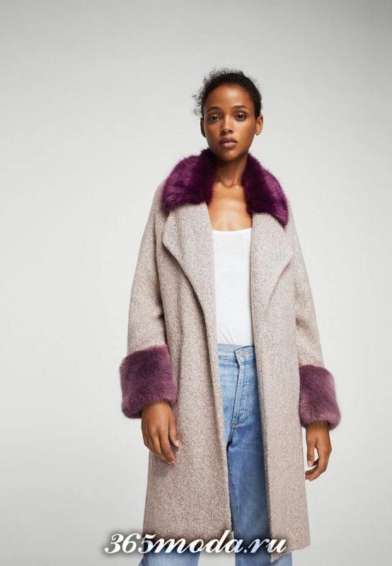 нюдовое пальто с цветным мехом осень-зима