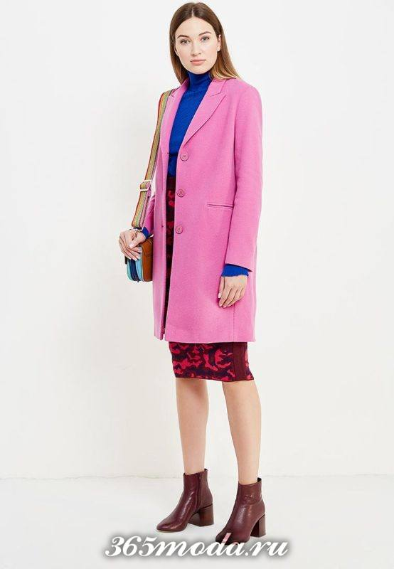 сет с розовым классическим пальто