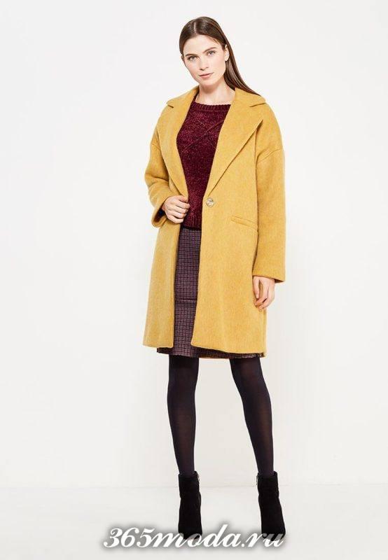 сет с желтым пальто