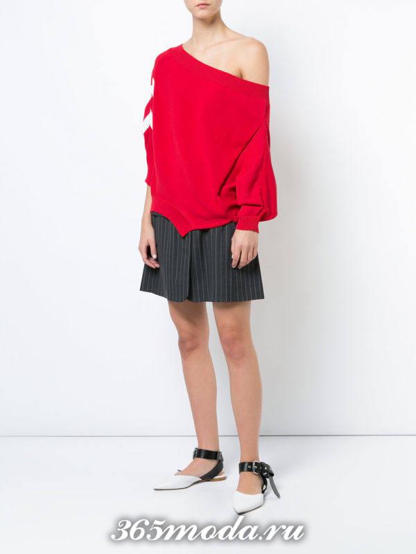 сет с красным асимметричным свитером