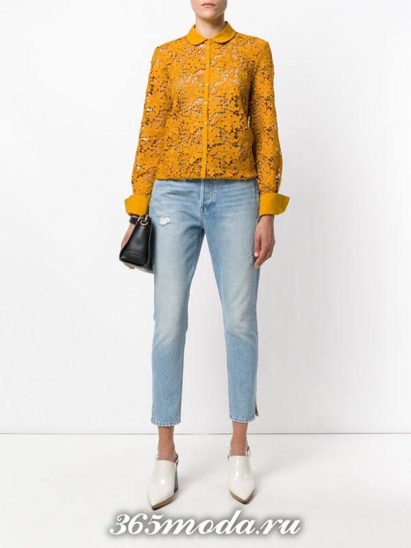 сет с желтой кружевной блузой