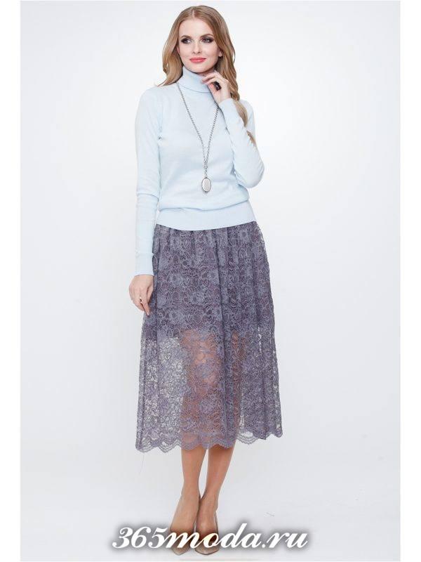 с чем носить гипюровую юбку клеш с голубым гольфом