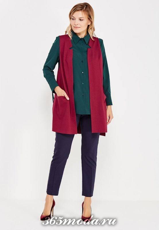 деловой красный удлиненный жилет без рукавов с чем носить