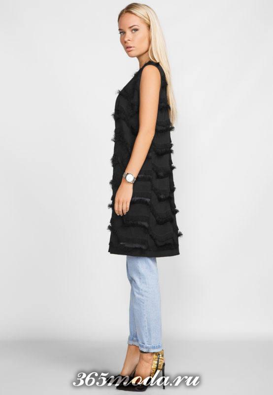 с чем носить удлиненный жилет без рукавов черный с декором