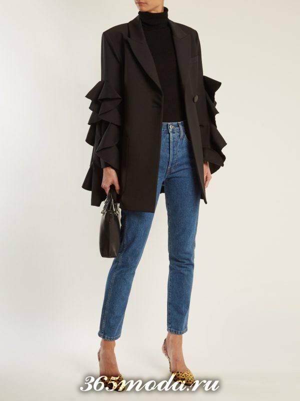 образ с джинсами скинни и пиджаком с оборками весна