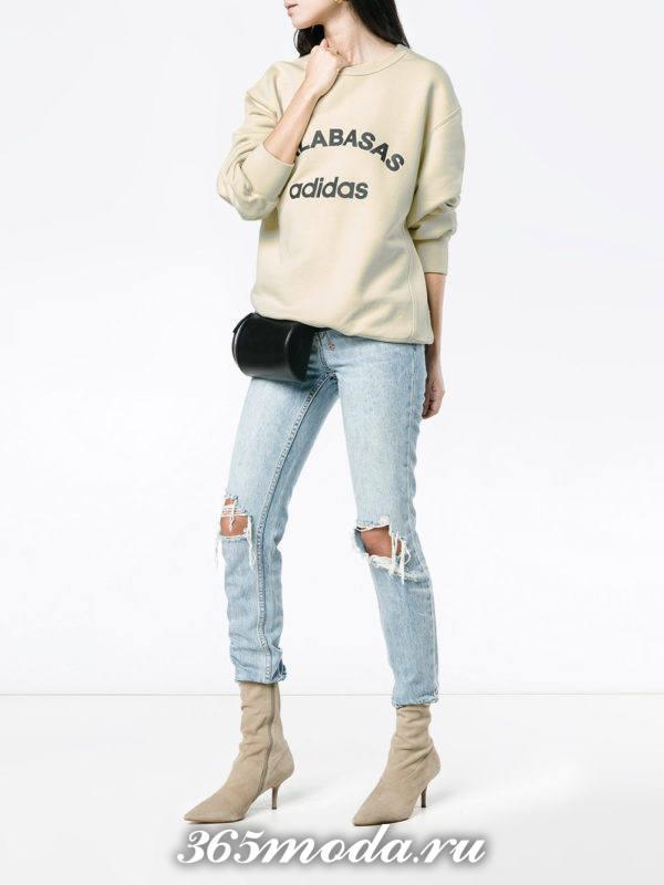 образ с рваными джинсами и свитшотом весна