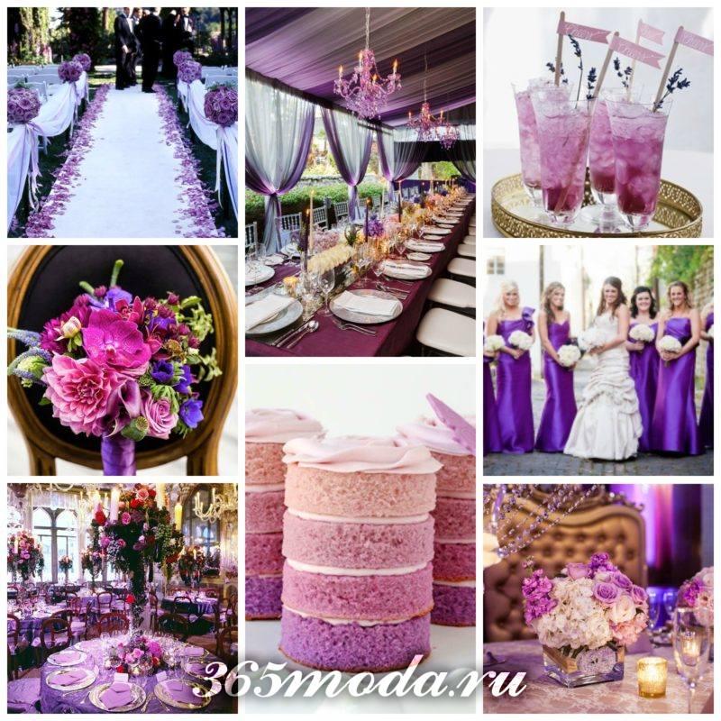 модная цвеиная свадьба