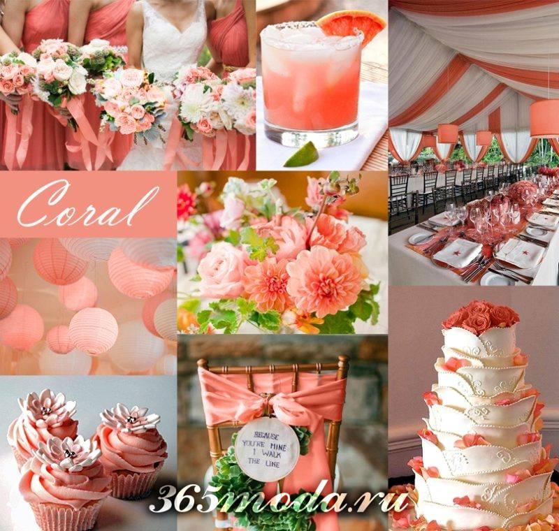 модная коралловая свадьба