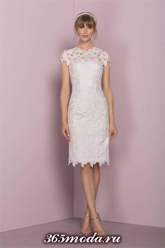 короткое свадебное платье футляр кружевное
