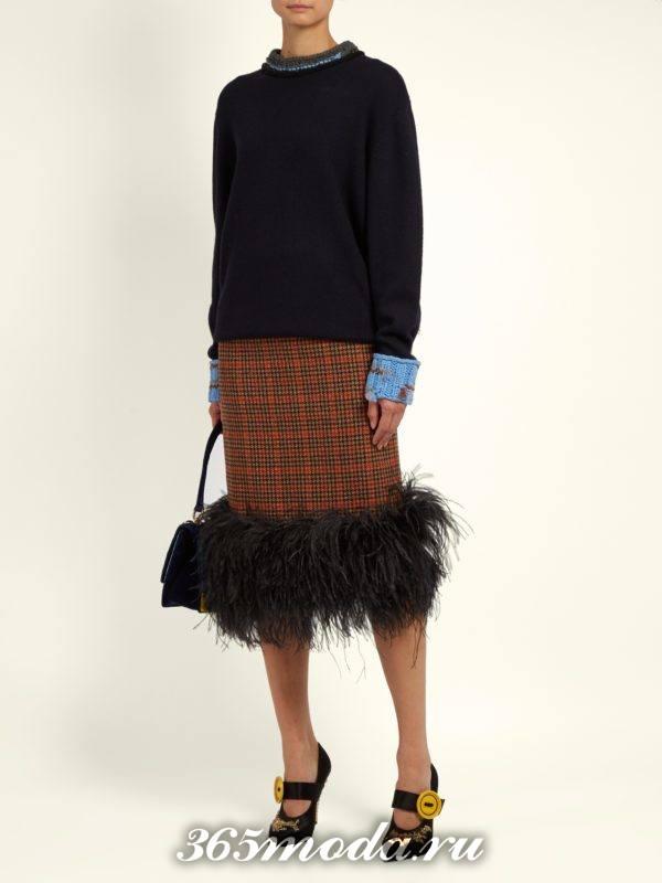 юбка карандаш с мехом осень-зима
