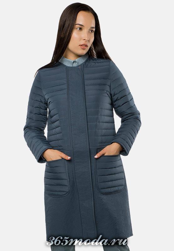 синяя стеганая куртка без воротника осень-зима