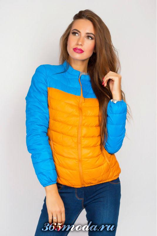 короткая стеганая двухцветная куртка осень-зима