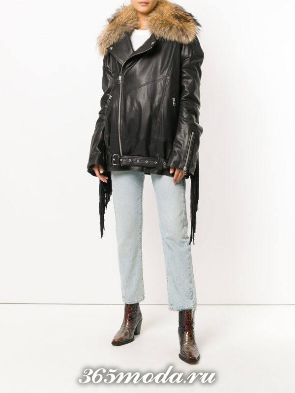 кожаная куртка оверсайз с бахромой осень-зима
