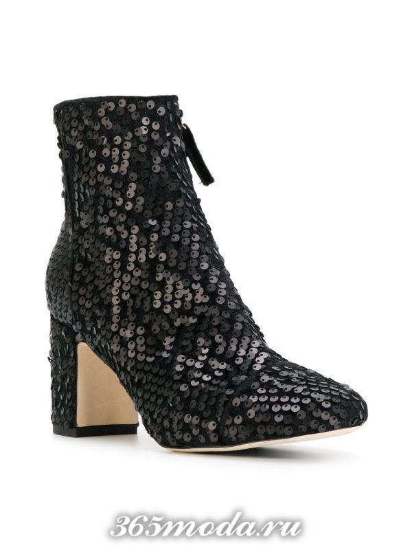 женские ботильоны 2018-2019: черные из пайеток на каблуках модные тенденции фото
