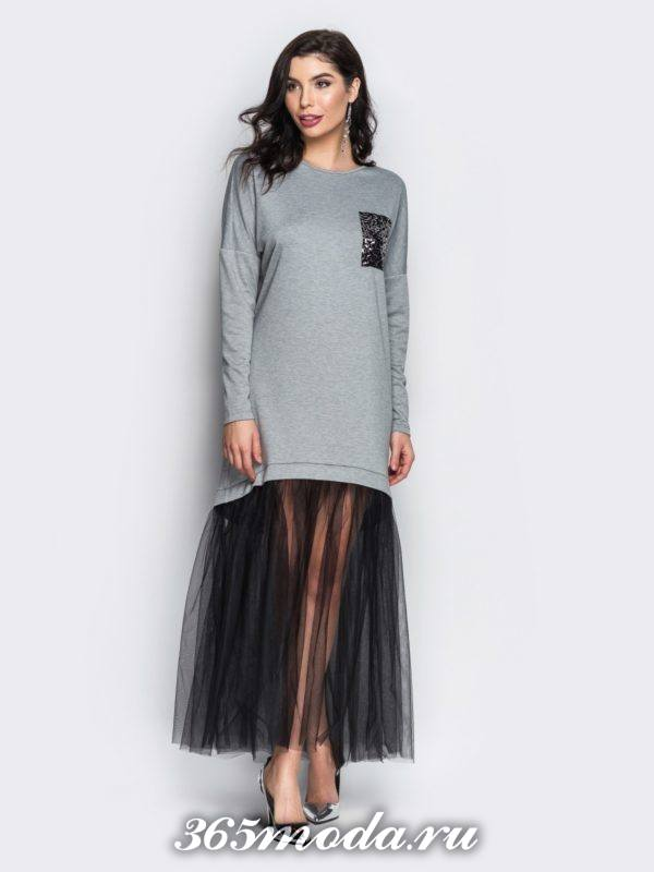длинное серое платье с воланом для Святого Валентина
