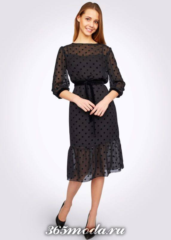 черное платье в горох с воланом для Святого Валентина