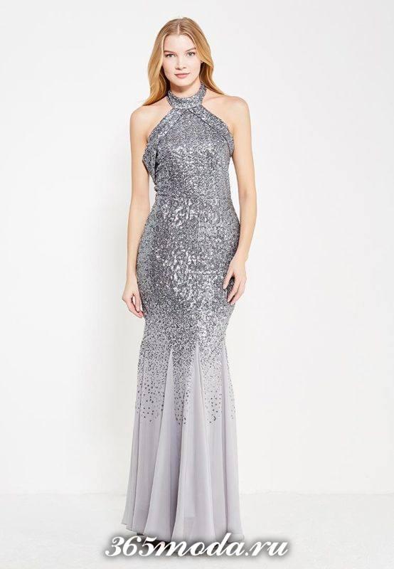 серебристое платье рыбка для Святого Валентина