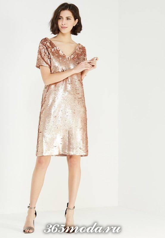 золотое свободное платье для Святого Валентина