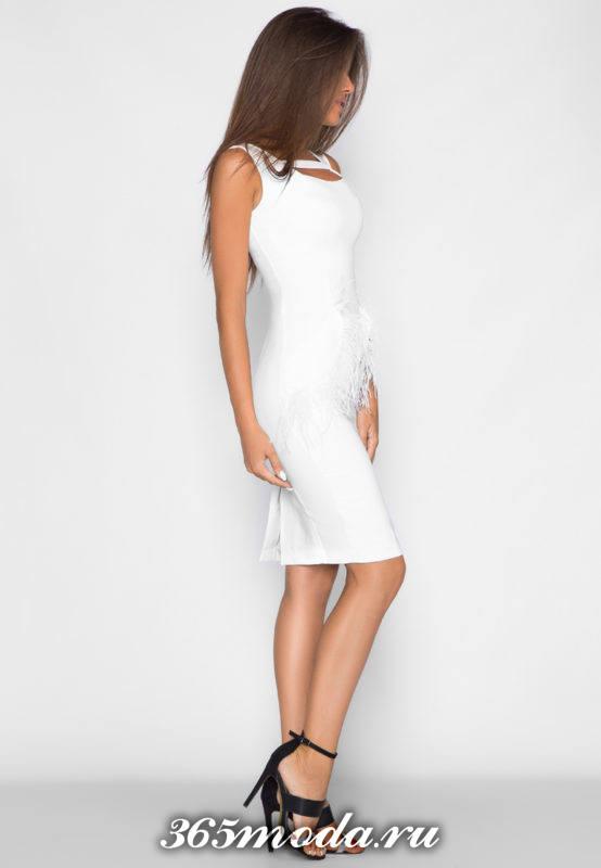 белое платье футляр с перьями для Святого Валентина
