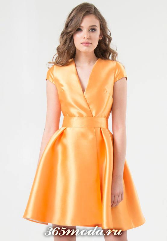 желтое платье клеш с поясом для Святого Валентина