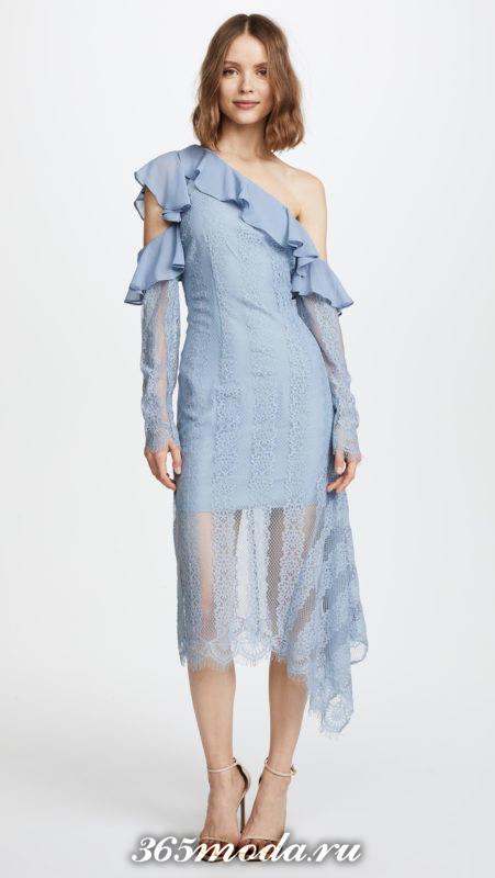 асимметричное голубое платье с оборками для Святого Валентина