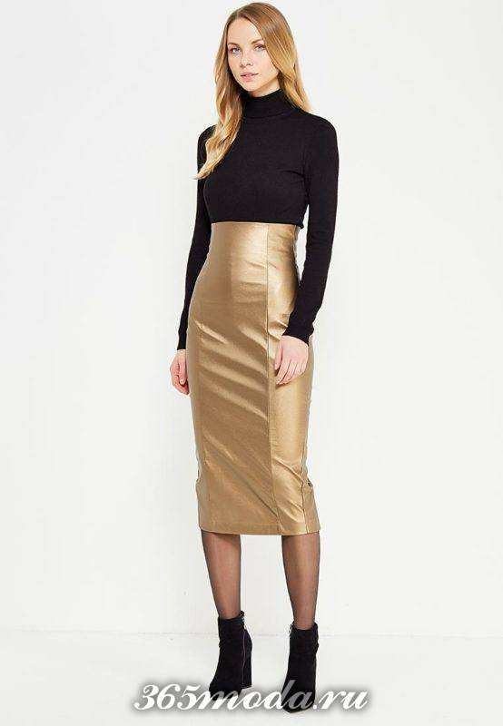 золотая юбка карандаш и черный гольф для Святого Валентина