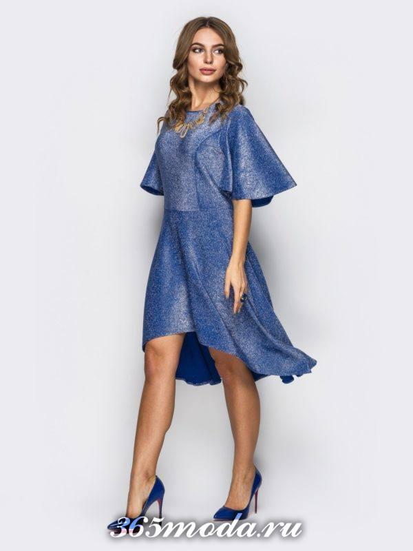 синее блестящее асимметричное платье для Святого Валентина