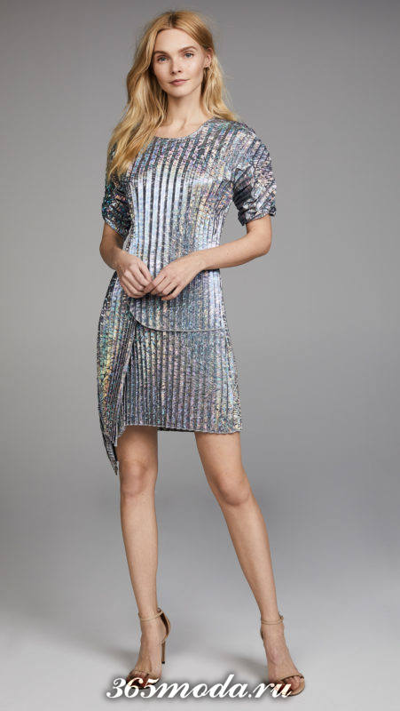 новогоднее серебристое мини платье гофре для знака зодиака козерог