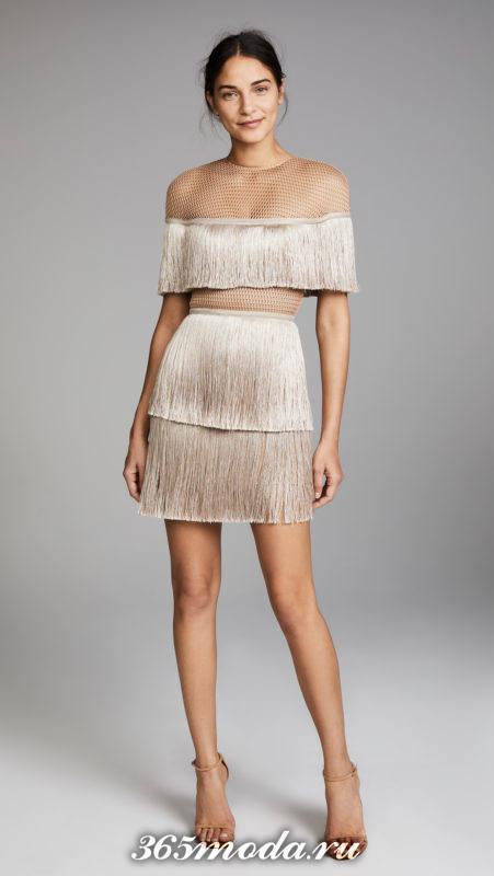 новогоднее бежевое мини платье с бахромой для знака зодиака водолей